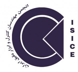 انجمن مهندسان کنترل و ابزاردقیق ایران